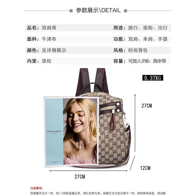Tas Ransel Wanita Backpack Cewek Korea NY000047
