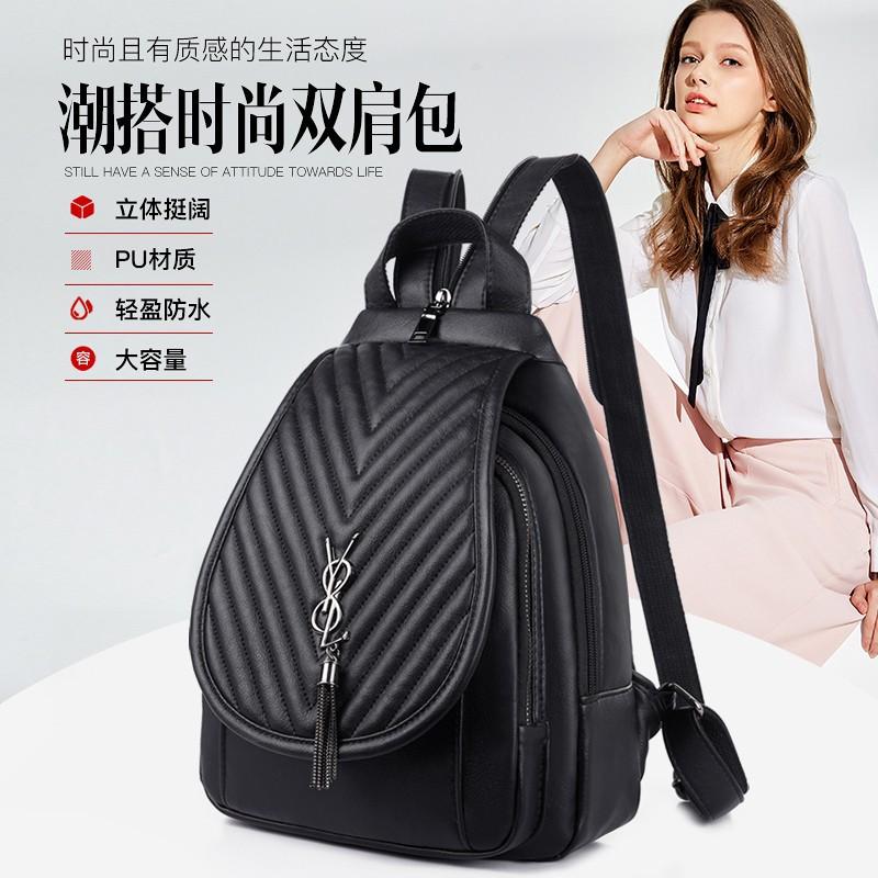 Tas Ransel Wanita Backpack Cewek Motif Daun